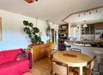Vente Appartement 4 pièces 77m² Voiron (38500) - Photo 12