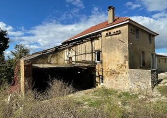 Vente Maison 2 pièces 120m² Arthémonay (26260) - Photo 1