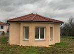 Vente Maison 4 pièces 75m² Charlieu (42190) - Photo 5