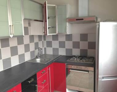 Vente Appartement 2 pièces 27m² Ambilly (74100) - photo