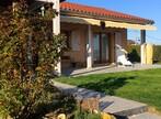 Vente Maison 6 pièces 135m² Liergues (69400) - Photo 1
