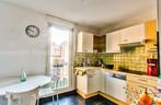 Vente Appartement 4 pièces 84m² Lyon 08 (69008) - Photo 2