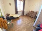 Vente Maison 5 pièces 98m² Bellerive-sur-Allier (03700) - Photo 5
