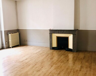 Location Appartement 3 pièces 90m² Valence (26000) - photo