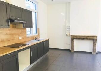 Location Appartement 2 pièces 50m² Gravelines (59820) - Photo 1