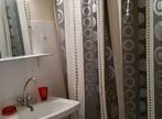 Location Appartement 1 pièce 30m² Privas (07000) - Photo 5