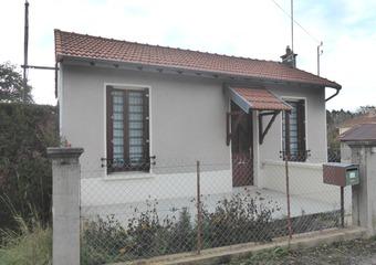 Vente Maison 3 pièces 54m² Hauterive (03270) - Photo 1