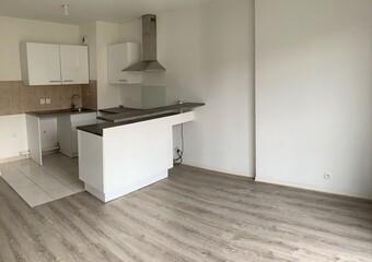 Location Appartement 2 pièces 41m² Le Plessis-Pâté (91220) - Photo 1