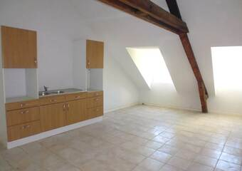 Vente Appartement 2 pièces 46m² Vichy (03200) - Photo 1