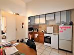 Vente Appartement 2 pièces 40m² Grenoble (38000) - Photo 7