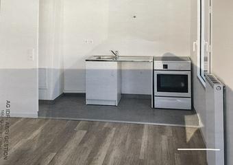 Location Appartement 2 pièces 41m² Saint-Michel-sur-Orge (91240) - Photo 1