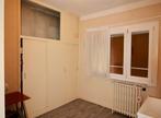 Vente Maison 6 pièces 136m² Jarville-la-Malgrange (54140) - Photo 17