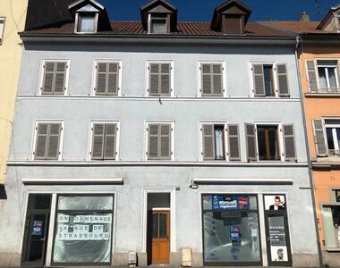 Vente Immeuble Mulhouse (68200) - photo