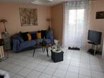 Vente Appartement 3 pièces 64m² Villeurbanne (69100) - Photo 4