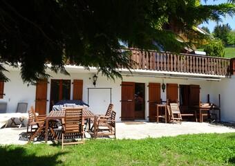 Vente Appartement 2 pièces 60m² Habère-Poche (74420) - photo