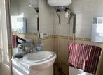Location Appartement 1 pièce 28m² Montélimar (26200) - Photo 4