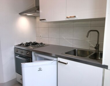 Location Appartement 1 pièce 13m² Grenoble (38000) - photo