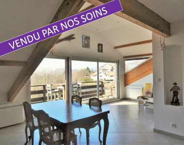 Vente Appartement 4 pièces 87m² Saint-Martin-d'Uriage (38410) - photo