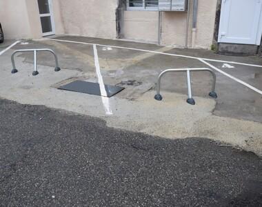 Location Garage 10m² Aubière (63170) - photo