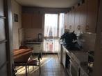 Vente Appartement 4 pièces 83m² Romans-sur-Isère (26100) - Photo 3