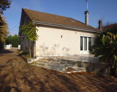 Vente Maison 5 pièces 108m² Bellerive-sur-Allier (03700) - photo