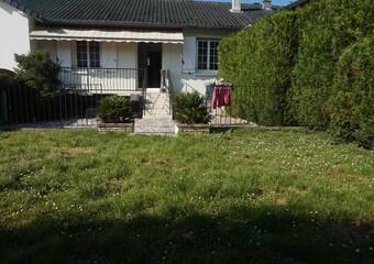 Vente Maison Petiville - Photo 1