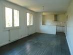 Vente Maison 7 pièces 150m² Vif (38450) - Photo 3