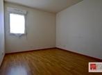 Vente Appartement 3 pièces 69m² Reigner-Esery (74930) - Photo 5