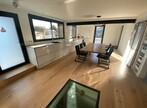 Vente Maison 6 pièces 140m² Meylan (38240) - Photo 3