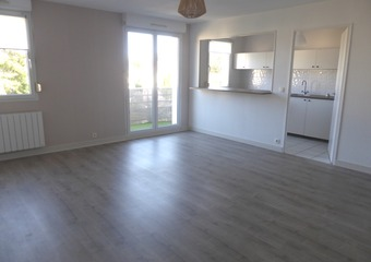 Vente Appartement 3 pièces 65m² Bellerive-sur-Allier (03700) - Photo 1