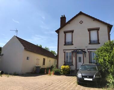 Vente Maison 5 pièces 100m² Gien (45500) - photo