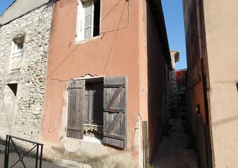 Vente Maison 2 pièces 55m² Ancône (26200) - Photo 1