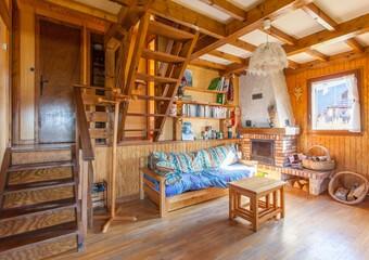 Vente Maison 5 pièces 55m² Saint-Pierre-de-Chérennes (38160) - photo 2