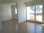 Location Appartement 4 pièces 69m² Lure (70200) - Photo 5