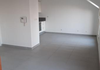 Location Appartement 2 pièces 51m² Rambouillet (78120) - Photo 1