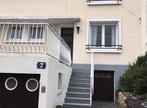 Vente Maison 5 pièces 82m² Le Havre (76620) - Photo 6