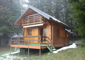 Vente Maison 3 pièces 55m² Séchilienne (38220) - photo
