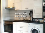 Location Appartement 1 pièce 27m² Gex (01170) - Photo 2