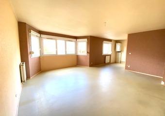 Vente Appartement 3 pièces 75m² Roanne (42300) - Photo 1