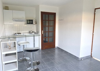 Vente Appartement 2 pièces 31m² Toulouse (31100) - photo