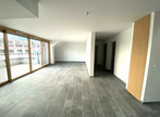 Vente Appartement 4 pièces 148m² Grenoble (38000) - Photo 6