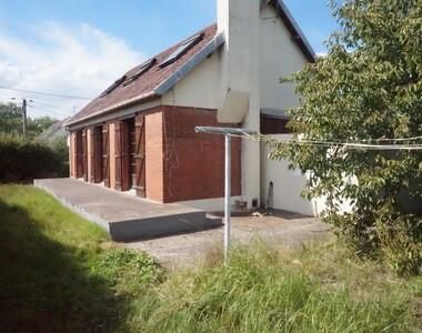 Vente Maison 4 pièces 97m² PORT JEROME SUR SEINE - photo