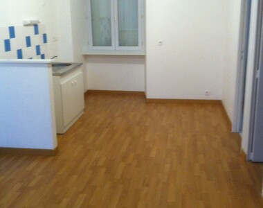 Location Appartement 3 pièces 54m² Savenay (44260) - photo