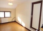 Vente Maison 4 pièces 663m² 8 KM SUD EGREVILLE - Photo 12