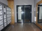 Vente Appartement 23m² Saint-Étienne (42000) - Photo 1