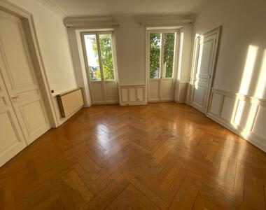 Location Appartement 4 pièces 92m² Mulhouse (68100) - photo