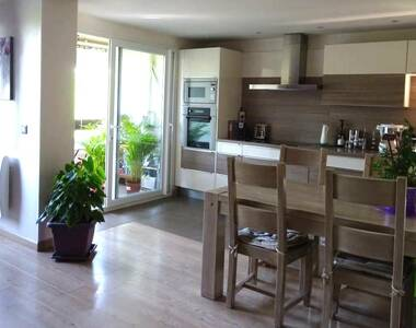 Sale Apartment 4 rooms 83m² Cran-Gevrier (74960) - photo