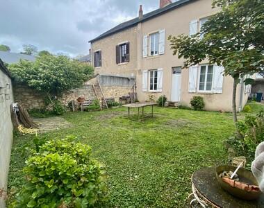 Vente Maison 7 pièces 160m² Argenton-sur-Creuse (36200) - photo