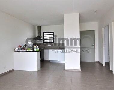 Location Appartement 2 pièces 42m² Cayenne (97300) - photo