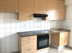 Location Appartement 4 pièces 96m² Saint-Julien-en-Genevois (74160) - Photo 4